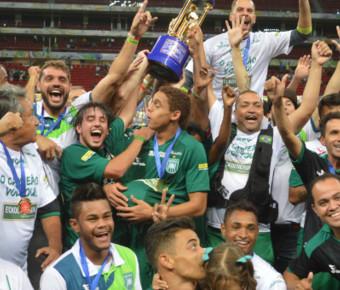 Gama conquista 11º título candango (Foto: Divulgação/Gama)